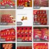 コカ・コーラやコカ・コーラゼロにマクドナルドのハンバーガーやポテトSの無料引換券が付いている話