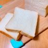 【高級食パンシリーズ】京都の生食パン専門店「乃が美」【絶品】