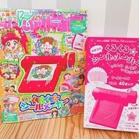 かわいいシールがくるくるっと完成♡たのしい幼稚園12月号付録「くるくるシールメーカー」でシール作り!