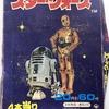 スターウォーズ  駄菓子屋カード!
