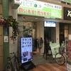 岡山表町商店街にデジタルサイネージの設置