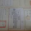 台湾の元・ハンセン病療養所「楽山教養院」訪問記