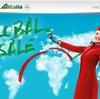アリタリア秋のプロモ:グローバルセール