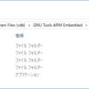 Visual Studio Codeでmbed OSプログラムをデバッグする方法
