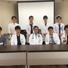 湘南鎌倉総合病院総合内科(SKGH GIM) に見学に行きました!