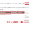 【解決】送信メールがOffice365にブロックされて送れない(迷惑メールとして疑われてる)