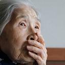 足腰に痛みのある高齢者のリアルな体験記録