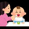 離乳食を食べない我が子に対する母の心得
