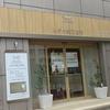 名古屋市黒川にてファサードサイン施工