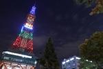 オリンピックカラーのさっぽろテレビ塔イルミネーション! 東京オリンピック開催まであと3年。