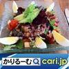 10万円一律給付とその他の給付金と貸付金 cari.jp