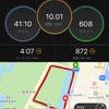 ペース走20km→10kmDNF