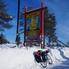 【フィンランド自転車ツーリング】準備・計画編