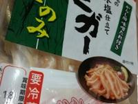 伊藤ハム「通好み」ミミガーが美味しい。お花見にあると便利なグッズの紹介。からし酢味噌も良いけどポン酢で食べるともっと美味しい。