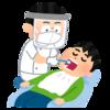 【プライベート】地元歯医者の不安あおり商法に不信感!?/こちらは銀歯をかぶせたいだけなのに・・・