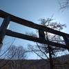浅間山を眺めに その1
