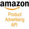 Amazon API (PA)のアクセスキーとシークレットキーを取得するまでの流れ
