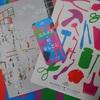 12色カレのシルクスクリーンプリントデモンストレーション : エルメスの手しごと展❝メゾンへようこそ❞