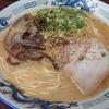 山形市 九州とんこつのうま馬 博多とんこつラーメンをご紹介!🍜