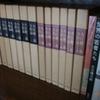 大江健三郎「大江健三郎全作品 第1期」巻末エッセイ(新潮社)