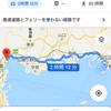 競艇旅打ち  下関競艇編  2019 05 02
