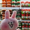 日本の食材が高い!と思ったら韓国マートへ(^_-)-☆
