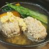 五穀米レシピ#18 もちきびだんごの中華スープ