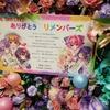 【リステ3rd】2019/11/17 Re:ステージ! PRISM☆LIVE!3rd STAGE~Reflection~ 全体+各曲感想(前編・昼の部)