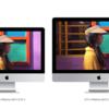 新型iMacが早ければ今週中に?デザイン刷新はAppleシリコン搭載モデルまでなさそう【更新】