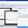 SFDC:SalesforceカレンダーとGoogleカレンダーの連携