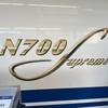 【会いに行きたい。その日、N700Sで!】東海道新幹線N700S車両 乗車記