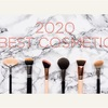 【2020年最新】美容ブロガー厳選・今買うべき韓国コスメおすすめ12選!(ファンデーション・リップ・アイシャドウなど)