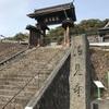 2018.1.31 静岡 【清見寺】