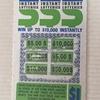 毎日更新 1983年 バックトゥザ 昭和58年12月9日 オーストラリア一周 バイク旅 168日目  23歳 四国交流 麦酒高値 ヤマハXS250  ワーキングホリデー ワーホリ  タイムスリップブログ シンクロ 終活