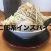広島で二郎系ラーメンを食べるなら麺屋多華味で麺、野菜大盛りがおすすめ