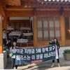 アメリカが韓国を「敵性国」扱い
