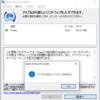 iTunes 12.9.2 & iOS 12.1.1