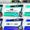 激闘ロボトル カネハチまーく2編