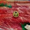 鹿児島産黒毛牛肉を焼いてマキシマムで