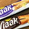 【エジプト】「Wiaak WAFER」を食べました