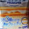 例の魔法のスパイスマキシマムとツナ缶でホットサンド