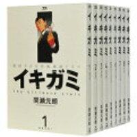漫画をほとんど読まない人がおすすめするマンガ7選!