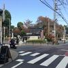 東京旅行二日目(3)。松陰神社にお参り。世田谷駅まで歩く