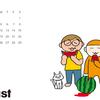 8月のカレンダーとお知らせ