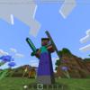 【Minecraft】盾がきた 村も変わった 1.10ベータ【BE】【BETA】
