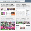 プライバシー重視で日本語でも使いやすい検索サイトの「Peekier」と「StartPage」