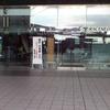 ジャパンマスターズ2017大阪行ってきた