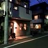 【今週のラーメン2944】 麺屋 さくら井 (東京・三鷹) らぁ麺 塩