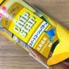 「チップスター スイートコーン&バター味」の巻