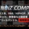 【終了】DIGINOIZの総勢120GB全製品入りバンドルが97%OFFで¥14,486!!Sonicwireにて実施中